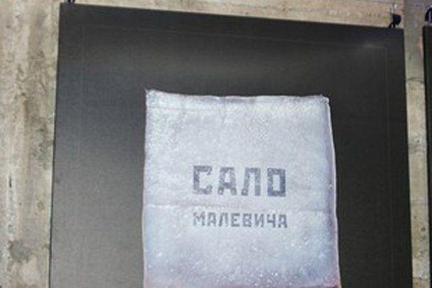 Во Львове открыли единственный в мире музей-ресторан сала