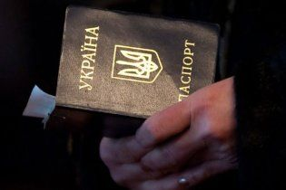На Донбасі грабіжник загубив на місці злочину паспорт