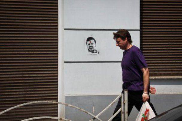 Во Львове националисты разрисовали стены изображением Януковича с простреленной головой