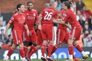 """""""Челсі"""", """"Манчестер Сіті"""" і """"Ліверпуль"""" перемогли у Кубку ліги (відео)"""