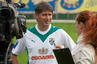 """Тренер """"Оболони"""" подал в отставку после очередного поражения"""