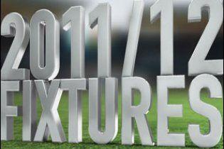 Чемпіонат Англії стартує 13 серпня