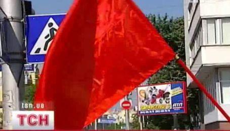 Красный флаг - нон грата