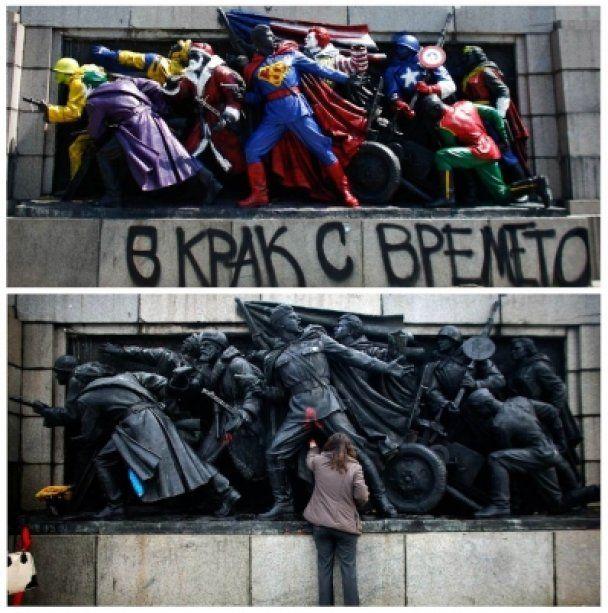 Разукрашенный в героев комиксов памятник советским воинам в Софии отмыли за 500 евро