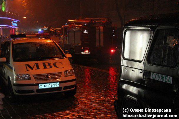 В Києві горів і вибухав Хрещатик, люди тікали в паніці