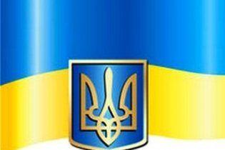 Комуністи хочуть змінити державні символи України