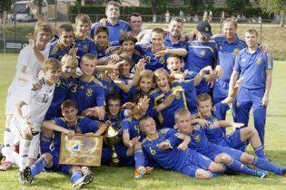 Юношеская сборная Украины впервые за 5 лет победила на Мемориале Банникова