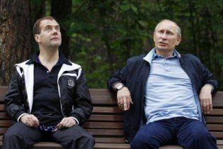 Рейтинги Путіна і Мєдвєдєва у Росії рекордно впали