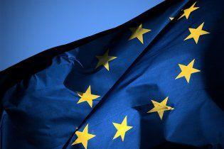 Польща очолила Євросоюз