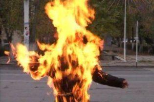 В Хмельницкой области мужчина на религиозной почве сжег себя