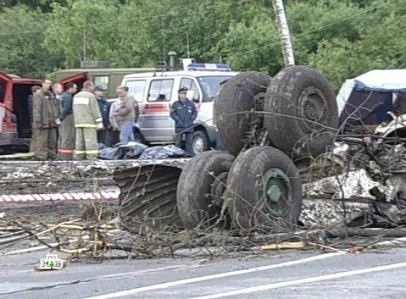 авіакатастрофа в Росії