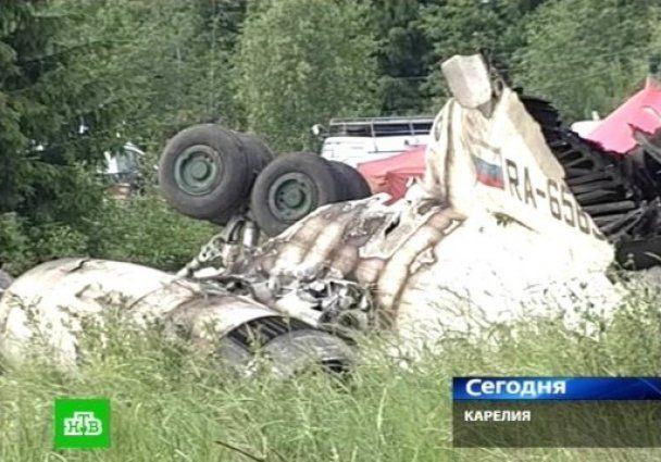 Названы три версии катастрофы Ту-134 в Карелии