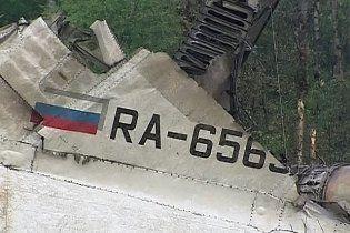 В авіакатастрофі в Карелії вижили двоє дітей з України