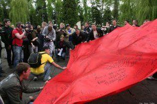 Львів заборонив масові акції на 22 червня