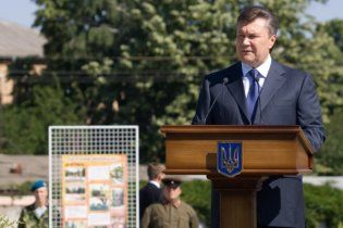 """Янукович обмовився, пообіцявши """"уможливити нові трагедії"""""""