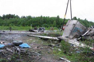 Почалося впізнання загиблих в авіакатастрофі Ту-134