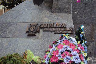 Львов почтил жертв коммунистического режима: обошлось без провокаций