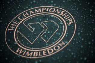 Тенісним маніякам заборонено відвідувати Уїмблдонський турнір