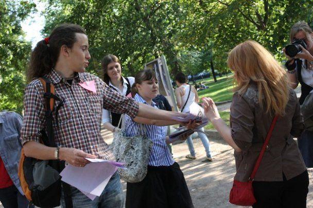 Полиция разогнала лесби-пикет в центре Москвы