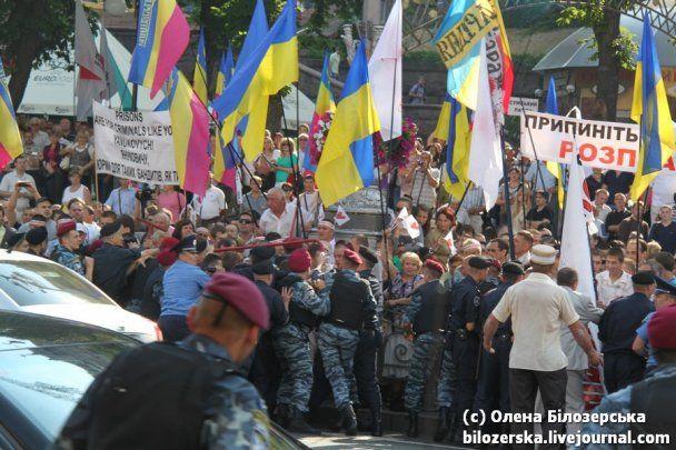 Митинг в поддержку Тимошенко перед Печерским судом