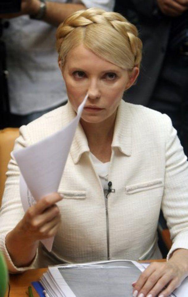 Тимошенко відмовили у відводі судді