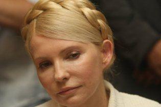 ГПУ обвинила Тимошенко в преступлениях на территории России