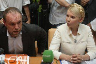 Тимошенко вимагає, щоб її колишніх підлеглих судили разом з нею