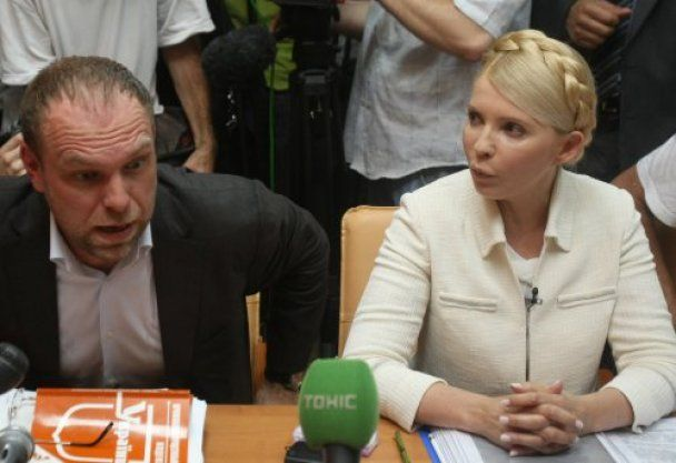 В Києві почався суд над Юлією Тимошенко