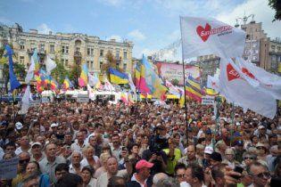 Опозиція збирається у центрі Києва