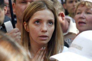 Дочь Тимошенко от переутомления попала в больницу