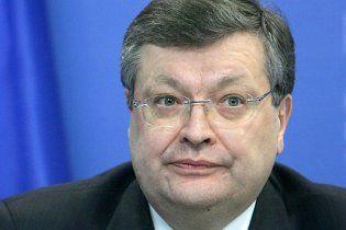 Грищенко прокомментировал заявление России об аресте Тимошенко