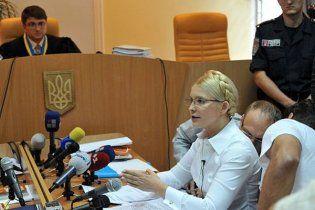 Судья пригрозил выгнать Тимошенко с заседания