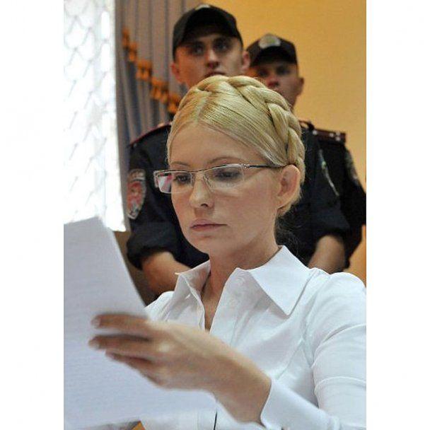 Суд над Тимошенко триває. День другий