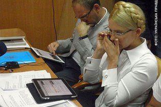 Прокурор просит для Тимошенко 7 лет тюрьмы