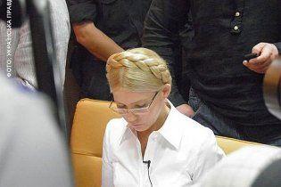 Тимошенко посадили у камеру без євроремонту, але дозволили косметику