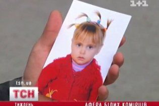 Смерть 4-летнего ребенка из Херсона раскрыла схему коррупции в Минздраве