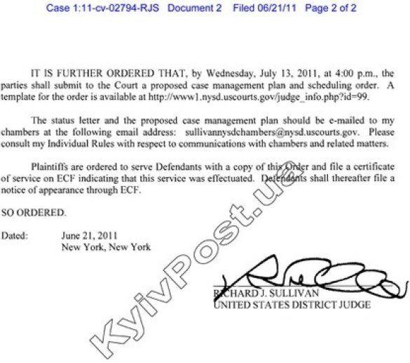 Тимошенко і Фірташа викликали до суду_1