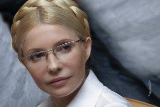 Тимошенко вимагає відкласти суд на два місяці