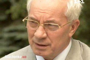 Азаров назвал аргументы для снижения цены на российский газ