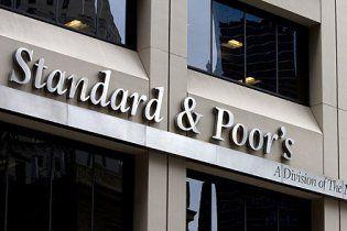 Standard&Poor's підвищив рейтинг Києва
