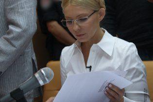 Печерський суд продовжив розгляд справи Тимошенко