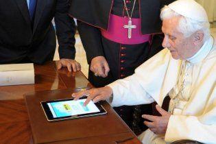 Папа Римський особисто представив новий сайт Ватикану в Twitter