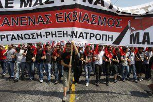 Грецький парламент схвалив антикризовий план