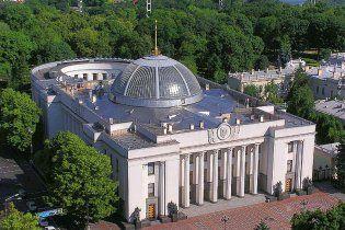 Опрос: в Верховную раду попадает партия Виталия Кличко