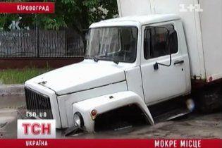 На Кіровоградщині через зливу машини провалюються під землю