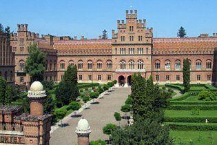Черновицкий университет внесли в список ЮНЕСКО