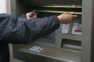 У Києві пограбували банкомат на півмільйона гривень