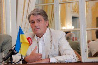 НУ-НС: Ющенко має відповідати безпосередньо за газові контракти