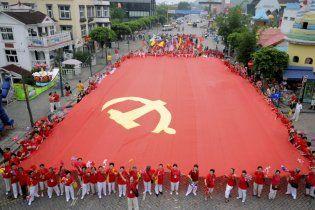 Китай відзначає 62-у річницю утворення КНР