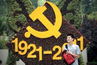 На юге Китая толпа разгромила местное отделение Компартии